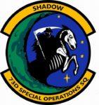 73rd Shadow Final Patch Design