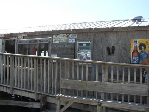 2005 FWB, FL Reunion - Boathouse Oyster Bar